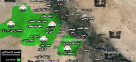 حمله موشکی سپاه به مواضع تروریستها