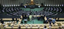 متن کامل لایحه «الحاق ایران به کنوانسیون مقابله با تامین مالی تروریسم»