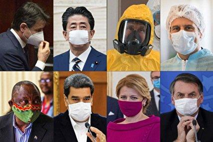 رهبران ماسکدار جهان