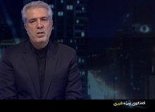 ۷۴ گردشگر در سه ماه اول سال به ایران آمدند