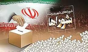 ترکیب هیات مرکزی نظارت بر انتخابات شوراها تغییر پیدا کرد