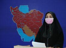 رکورد جانباختگان روزانه کرونا در ایران به ۳۳۷ نفر رسید
