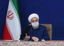روحانی : همه باید کمک کنیم تا مشکلات مردم کم شود