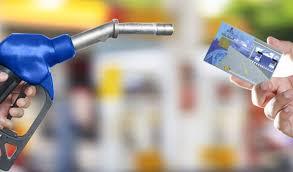زمان صدور کارت سوخت المثنی مشخص شد