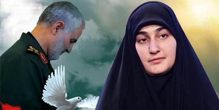 هدیه زینب سلیمانی به رهبر انقلاب