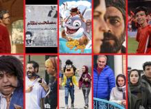 ریز و درشت جشنواره فیلم فجر| از حضور ۲۳ فیلم اولی تا داورهایی که روزی ۴ فیلم میبینند