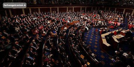 مجلس نمایندگان آمریکا قطعنامه فعالسازی متمم ۲۵ را برای برکناری ترامپ تصویب کرد