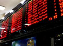 رئیس سازمان بورس استعفا کرد + سند