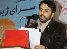 حبیب نوظهوری  دبیر کمیته ژیمناستیک فراکسیون ورزش مجلس شد