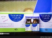 تولید واکسن کرونای mRNA توسط محققان ایرانی/ سه واکسن ایرانی تولید انبوه میشوند