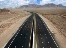 آزادراه ۱۵۸کیلومتری غدیر در آستانه افتتاح