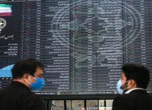 پرسودترین بازار ایران در سال آینده از دیدگاه کارشناسان