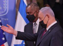 اختلافات بایدن و نتانیاهو بر سر ایران؛ آنچه با سفر وزیر دفاع آمریکا به تل آویو فاش شد