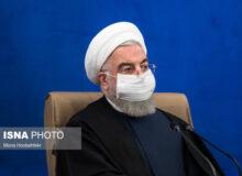 روحانی: برای تحقق شعار سال باید سخن فعالان اقتصادی بخش خصوصی را شنید