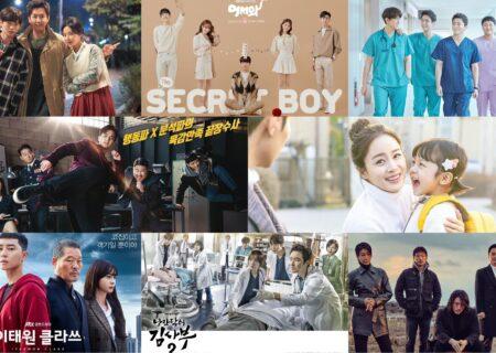 ۵ سریال کره ای محصول ۲۰۲۰ که حتما باید تماشا کنید