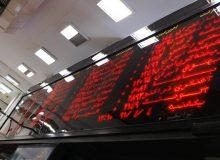 عادی شدن زمان معاملات بورس از امروز