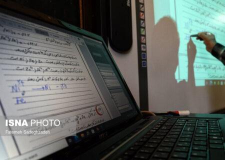فرصت ها و چالشهای یادگیری آنلاین در سال تحصیلی کرونایی
