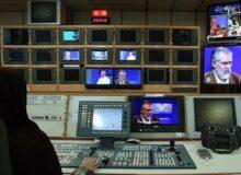 مجلس اختیار نظارت بر تولید آثار حرفهای در فضای مجازی را به صداوسیما داد