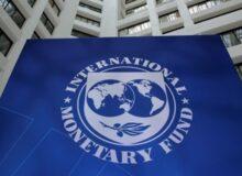 اذعان صندوق بینالمللی پول به بهبود رشد اقتصادی ایران در ۲۰۲۱