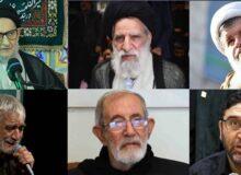 ۳۴ چهره مذهبی که در سال ۹۹ به دیدار حق شتافتند