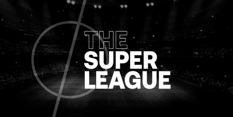پایان کودتای فوتبالی/ سوپرلیگ اروپا تعلیق شد