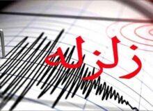 آخرین اخبار از زلزله ۵.۹ ریشتری گناوه؛ ۱۹ پسلرزه و پنج مصدوم