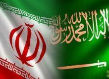 عربستان چرا به دنبال گفت و گو با ایران است؟
