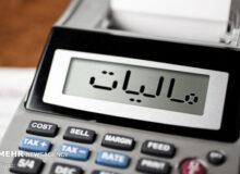 اولین پایه مالیاتی «رابین هودی»ایران اجرایی میشود؟
