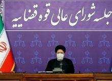 لغو تمامی تحریمها و راستیآزمایی آن مطالبه ملی است