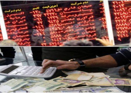 دلاربازها عقب نشینی میکنند؟ /تعقیب در بورس