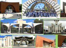 حضور ۷ دانشگاه ایرانی در میان ۱۰۰ دانشگاه برتر آسیا