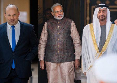 خروج آمریکا از منطقه و ائتلاف هند، اسرائیل و امارات علیه ایران و ترکیه؟