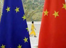 استراتژی اروپا در رقابت با مگاپروژه ابریشم چین