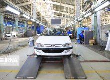 فردا؛ عرضه سه محصول در فروش فوق العاده ایران خودرو