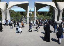 رییس دانشگاه تهران: ۲۵ استاد این دانشگاه بر اثر کرونا فوت کرده اند
