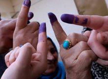 عراق به سوی پنجمین آوردگاه انتخاباتی
