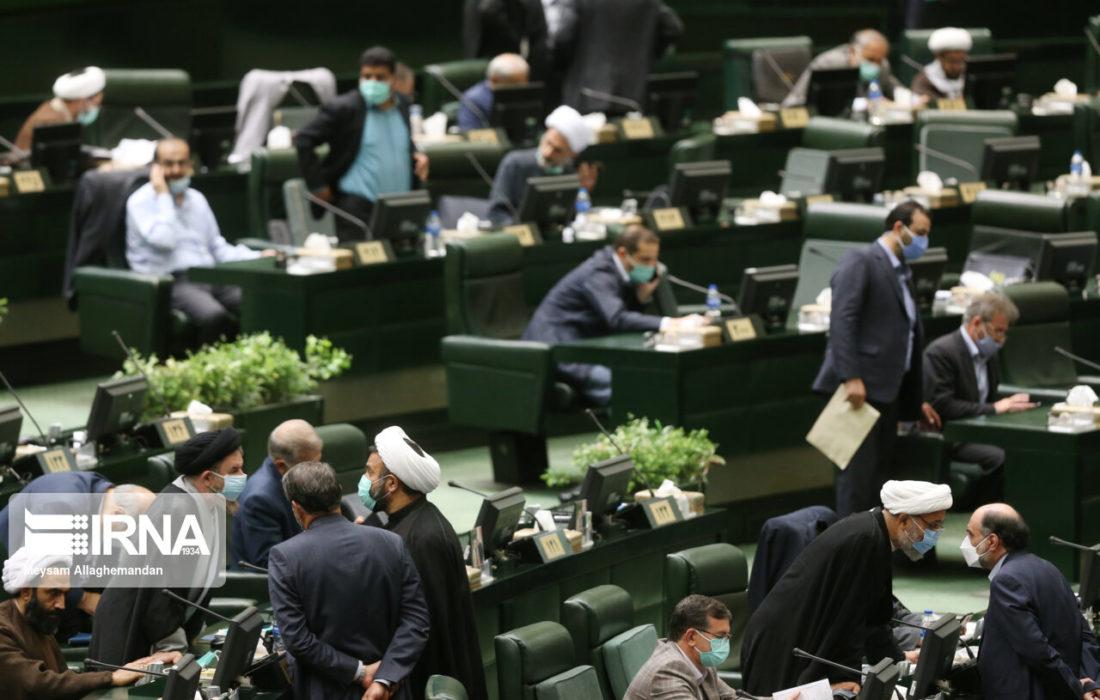 افزایش هم افزایی مجلس و دولت برای رفع چالش های کشور