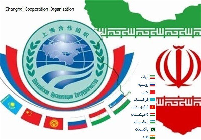 عضویت ایران در شانگهای؛ آغاز یک راه بزرگ