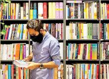 سهم روزانه مطالعه ایرانیها